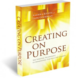 creating-on-purpose